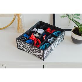 """Органайзер для белья 35×30×12 см """"Вензель"""", 18 ячеек, цвет чёрно-белый"""