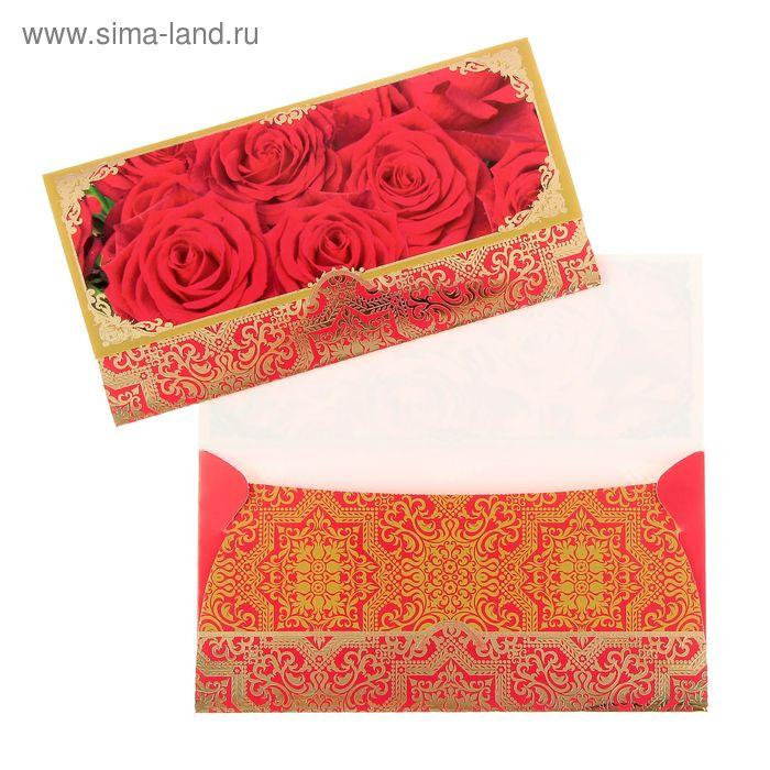 Конверт для денег универсальный, розы 8,5х16,5см