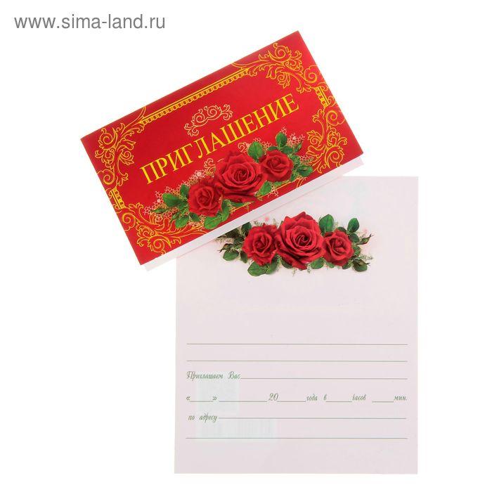 Приглашение! мини, розы 7х11см