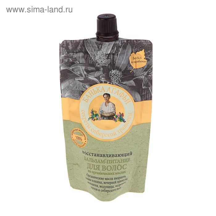 Бальзам-питание Банька Агафьи для волос, восстанавливающий, 100 мл