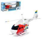 Вертолёт заводной «Спасатель», световые и звуковые эффекты, цвет МИКС - фото 106539157