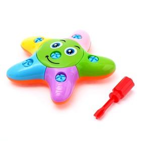 Конструктор для малышей «Звёздочка», 14 деталей, цвета МИКС