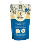 Бальзам для волос Рецепты бабушки Агафьи, морошковый, увлажнение и восстановление, 500 мл