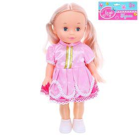 Кукла классическая «Маленькая Леди» с хвостиками, МИКС в Донецке