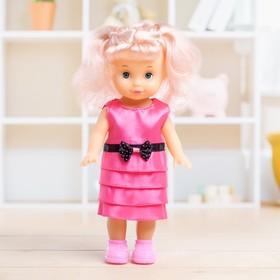 Кукла «Маленькая леди» с аксессуарами, МИКС