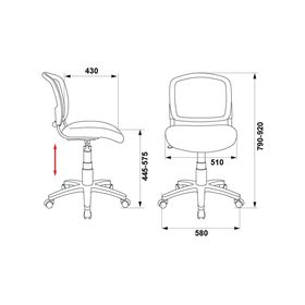 Chair Bureaucrat CH-1296NX / 15-21 black.