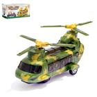 """Вертолёт """"Военный"""", световые и звуковые эффекты, работает от батареек"""