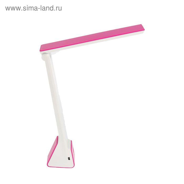"""Лампа настольная LEDх15 """"Компактная"""" розовая"""