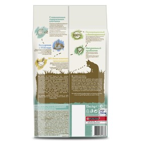 Dry food CAT CHOW for cats, prevention of hairballs, 1.5 kg