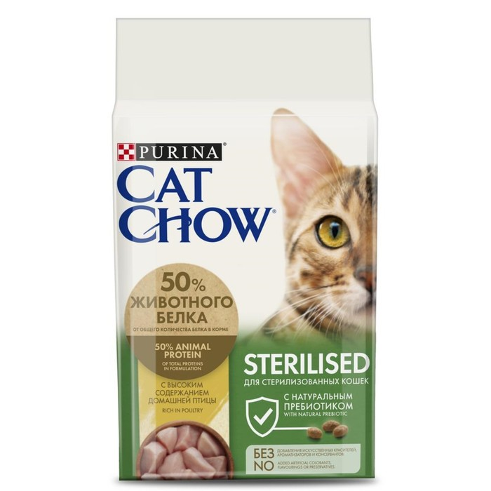 Dry food CAT CHOW for sterilized cats, 1.5 kg.