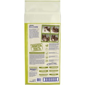 DOG CHOW dry food for dogs, lamb, 14 kg.