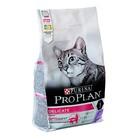 Сухой корм PRO PLAN для кошек с чувствительным пищеварением, индейка/рис, 1.5 кг