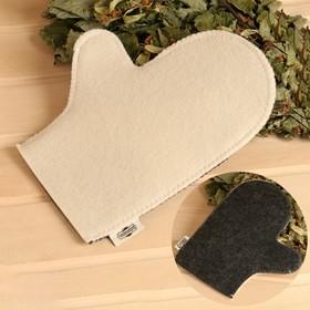 Рукавица для бани и сауны «Классическая», серо-белая Ош