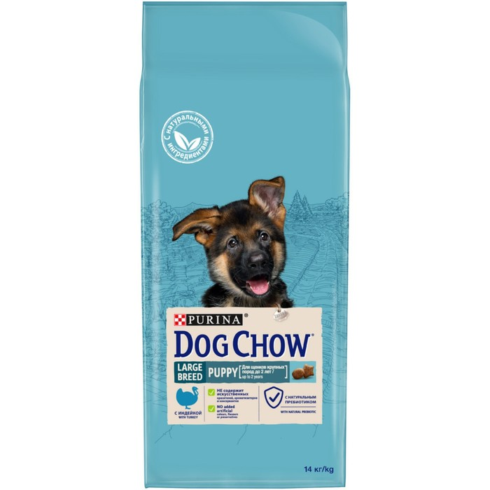DOG CHOW PUPPY LARGE BREED dry food for puppies of large breeds, turkey, 14 kg.