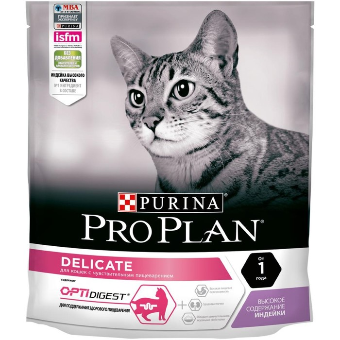 Dry food PRO PLAN for cats with sensitive digestion, turkey, 400 g.
