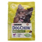 Сухой корм DOG CHOW для собак, ягненок, 2.5 кг