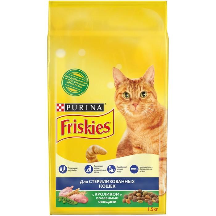 Сухой корм FRISKIES для стерилизованных кошек, кролик/овощи, 1.5 кг