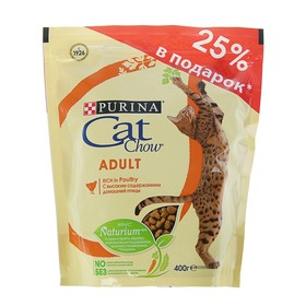 Promotion 25%! Dry food CAT CHOW for cats, poultry, 400 g.
