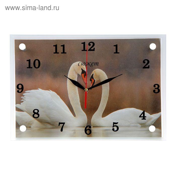 """Часы настенные прямоугольные """"Два лебедя""""25х35см"""