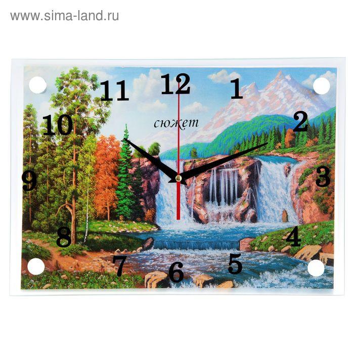 "Часы настенные прямоугольные ""Лесные водопады"" 25х35см"
