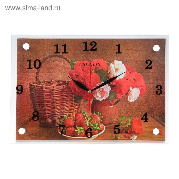 """Часы настенные прямоугольные """"Клубника и цветы""""25х35см"""