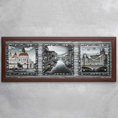 """Часы-картина настенные, серия: Город, """"Старая Европа"""", 35х100  см, микс"""