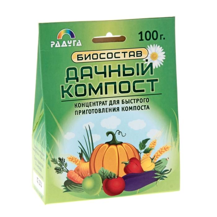 Биосостав Дачный-Компост 100г