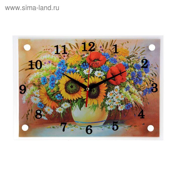 "Часы настенные прямоугольные ""Летние цветы""25х35см"
