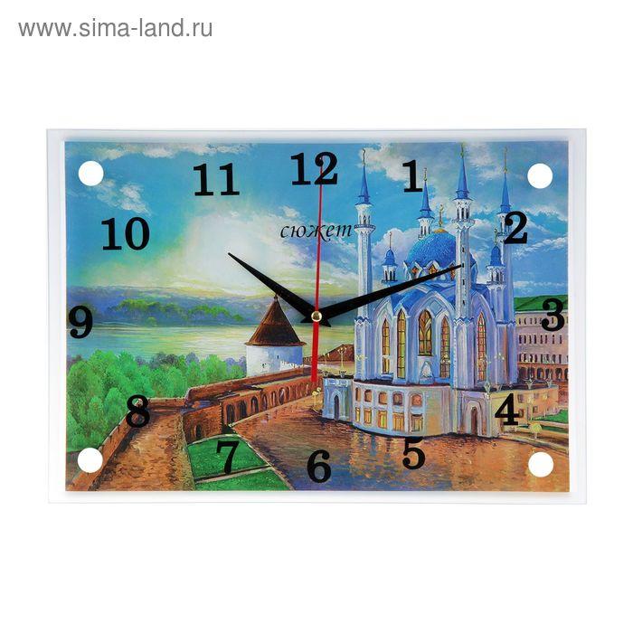 """Часы настенные прямоугольные """"Мечеть"""" 25х35см"""