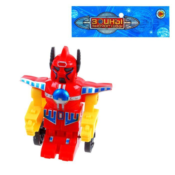 Робот инерционный «Супербот», цвета МИКС