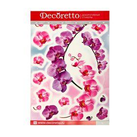"""Наклейки интерьерные """"Веточка орхидеи"""""""