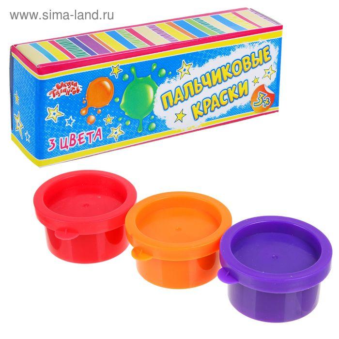 Пальчиковые краски 3 цвета по 35 мл, оранжевый, фиолетовый, красный