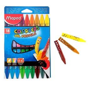 Пастель масляная детская 18 цветов, Maped oil Pastel, супер мягкая, разные эффекты