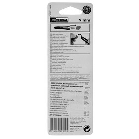 Stationery knife 9 mm, Universal, euro-suspension.