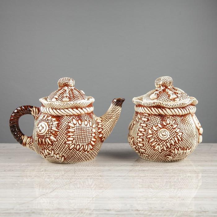 """Чайная пара """"Мешочек"""" 2 предмета, 1,2 л"""