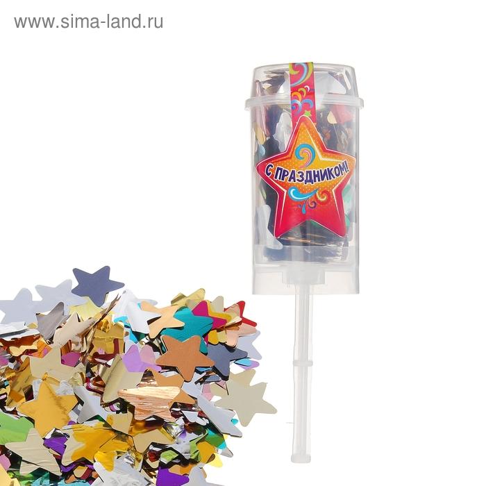 """Конфетти в тубе """"С праздником!"""" звезда 10 грамм"""