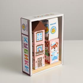 Кубики на палочке «Мишка»