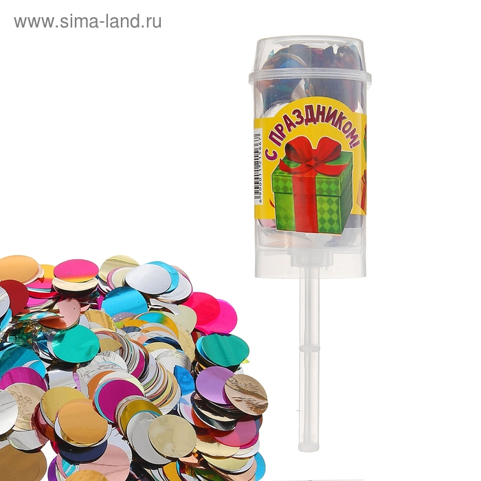 """Конфетти в тубе """"С праздником!""""подарочек 10 грамм"""