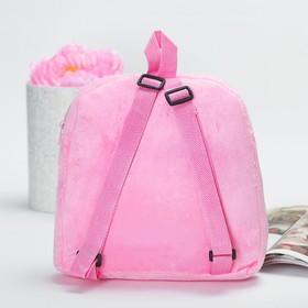 "Baby backpack ""Favorite daughter"", 24 x 26 cm"