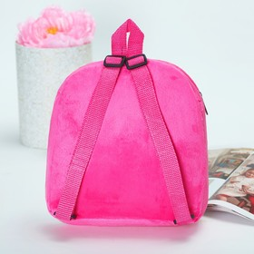"""Baby backpack """"Our Princess"""" + 3D picture, 24 x 26 cm"""