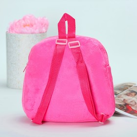 "Baby backpack ""Cute"", 24 x 26 cm"