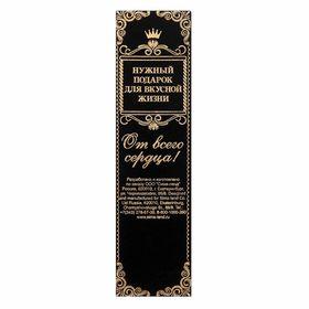 "Spoon engraved souvenir gift box ""Gold boss"""