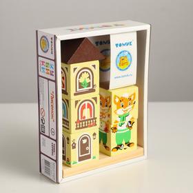 Кубики на палочке «Лисёнок»