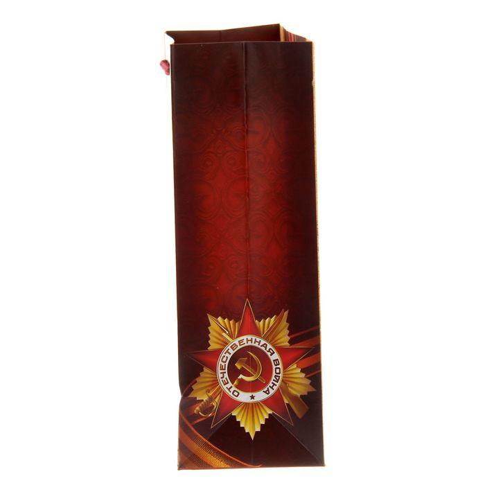 Пакет ламинированный вертикальный «С днём Победы!», ML 23 × 27 × 8 см