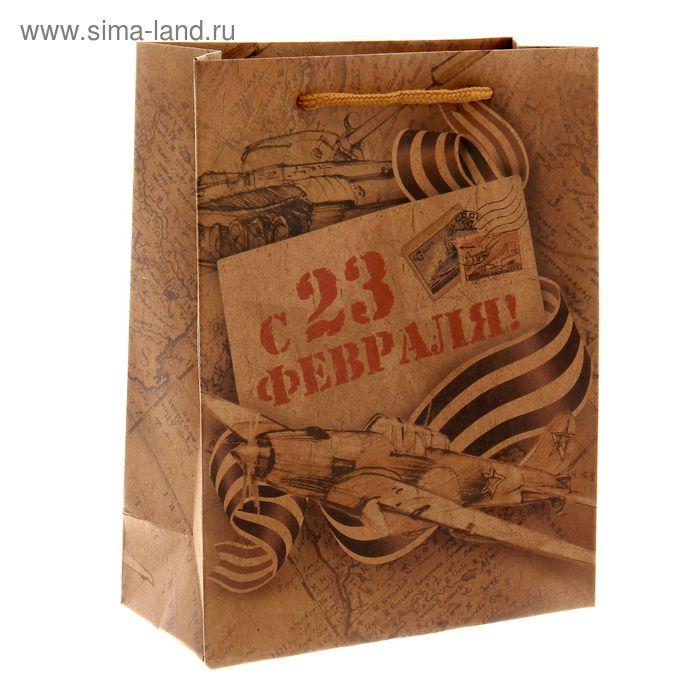 """Пакет вертикальный крафт """"С 23 Февраля"""", 18 х 23 см"""