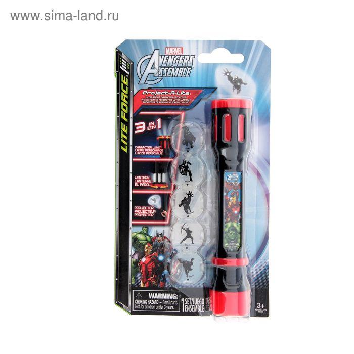 Фонарик-проектор 3 в 1 (Фонарь-Лампа-Проектор) Marvel Avengers