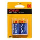 Батарейка алкалиновая Kodak Max, C, LR14-2BL, блистер, 2 шт.