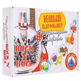 Perfume Symphony. Rock and Roll Perfume Set