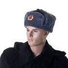 Шапка-ушанка солдатская с искусственным мехом,56 размер, серая