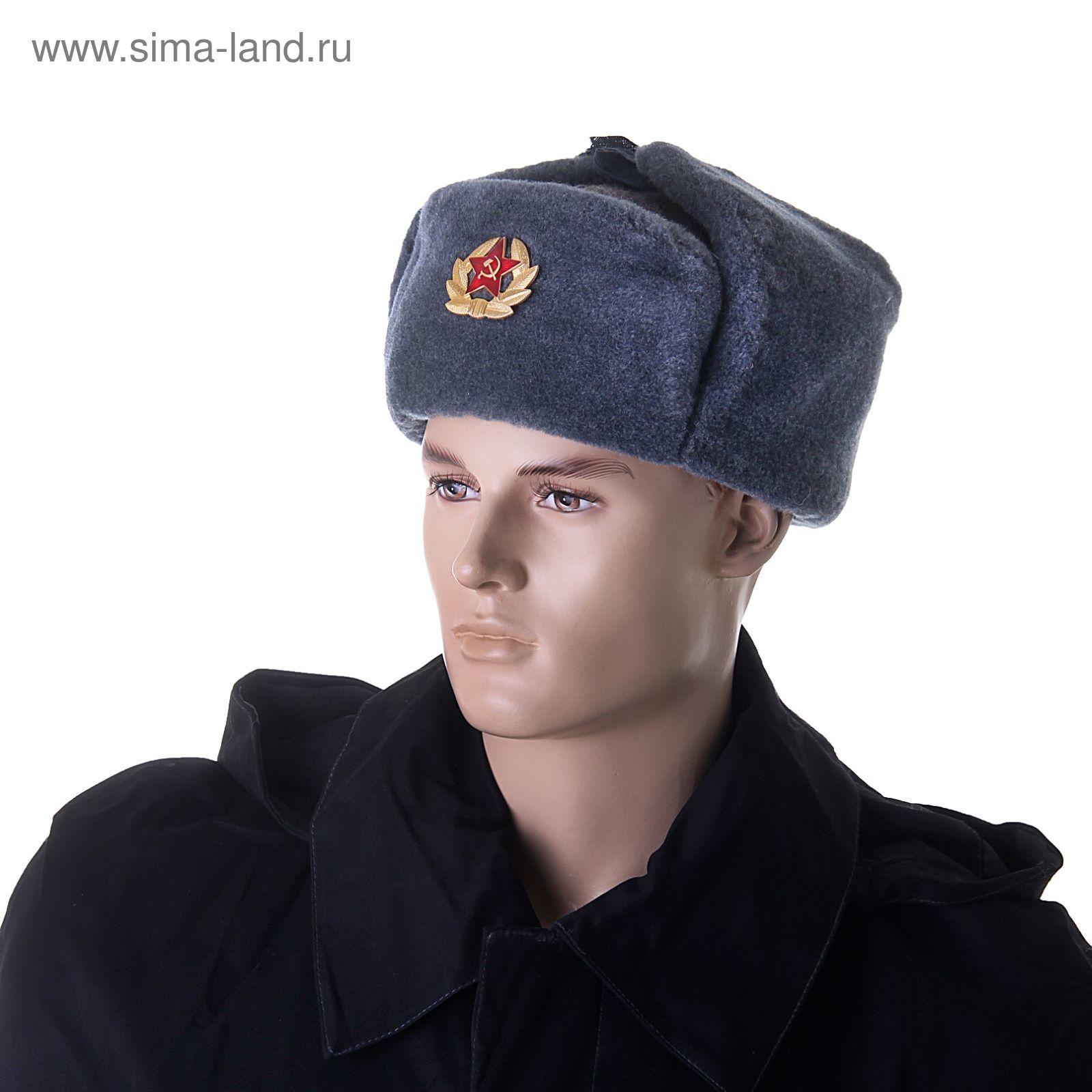 Шапка-ушанка солдатская с искусственным мехом 3e87506465b59